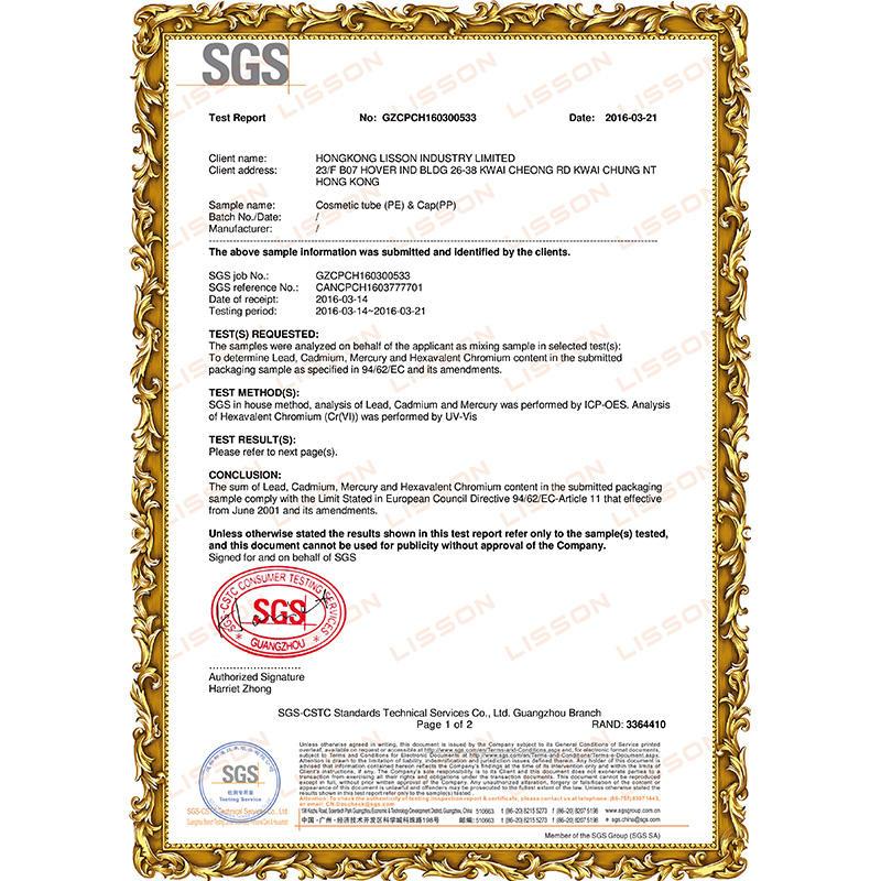 유럽 연합 SGS 시험 보고서