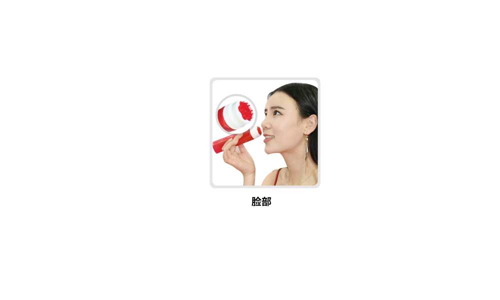 100g electric vibration facial wash tube for face cleanser-8