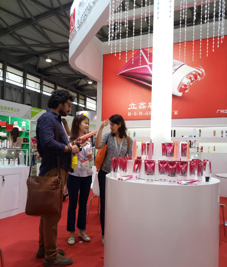 2017 Shanghai International  Beauty Expo
