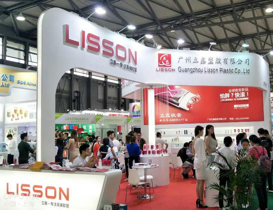 Lisson Array image54