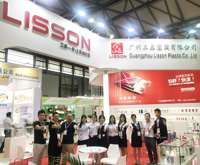 Lisson Array image88