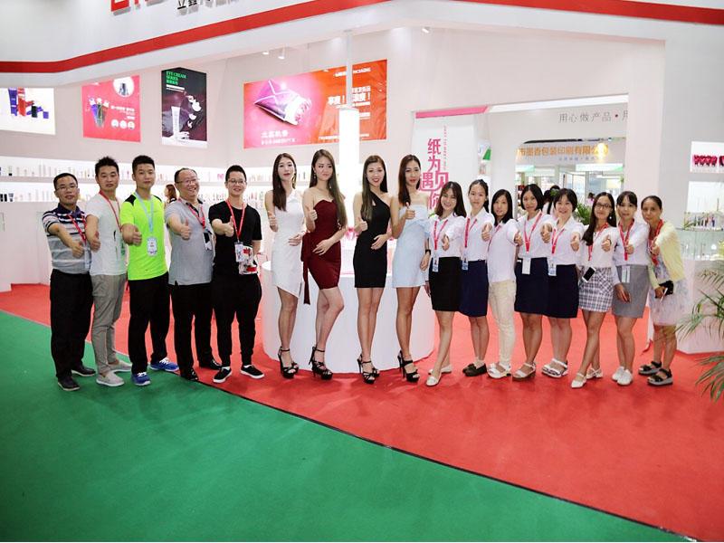 Lisson big team to attend 2017 Guangzhou International beauty Expo