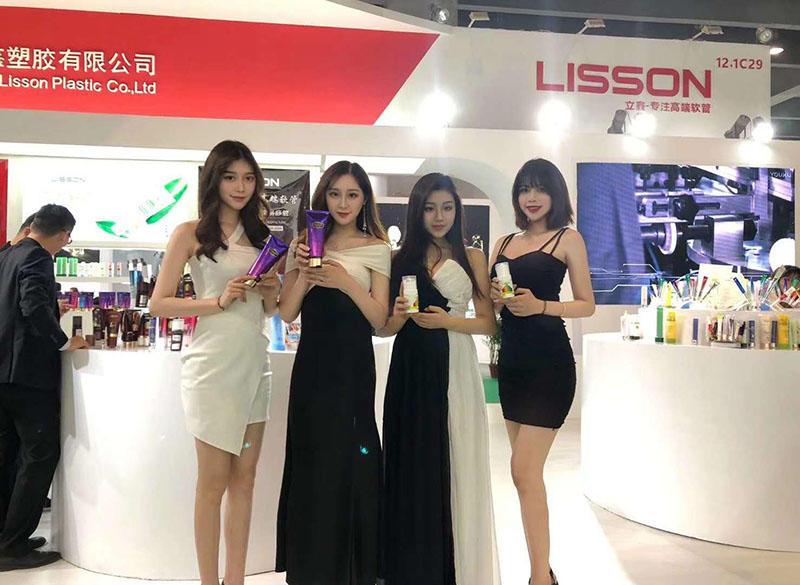 The 51st China International Beauty Show in Guangzhou China